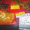 「MaxValu」(なご店)の「からだ思い白身魚弁当」 429−215円(半額)  #LocalGuides