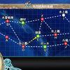二〇二一年新春任務:賀正!「重巡戦隊」南西諸島へ展開せよ!