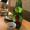 ●高知県大月町「ホテルベルリーフ大月」のウツボのタタキ御膳