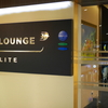 【JGC修行 第3回-1】クアラルンプール空港 リニューアルしたマレーシア航空ゴールデンラウンジ@KLIAサテライトに潜入 ラウンジ体験レポート