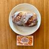 食べログ百名店「KINMUGI(金麦)」のオレンジピール入りライ麦パン『バレンシア』