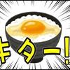 【祝】イフジ産業(2924)が東証一部へ昇格
