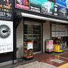 肉飯屋 さっぽろ庵 / 札幌市中央区南5条西3丁目 ニユーすすきのビル 2F