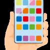 【au】 スマホプランをデータ無制限の「データMAX4GLTE」に変更してみた。プラン内容と変更方法について..!