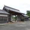 徳島城 日本100名城スタンプラリー第四十回