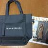 オトナMUSE付録DEAN&DELUCAのバッグをヨガバッグに・・・