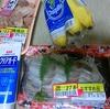 7/19 歯磨き粉98 いわし刺身278(30%引き) 焼豚152(半額) バナナ94 他税