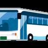 【草津温泉 4日目】高速バスに乗るときはマスクが必須だ