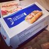 カナダのマクドナルド限定「マックロブスター」を食べてみた!!感想は・・・