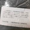 ブログ記事数が300に!!!