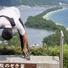 日本三景「天橋立」と伊根の舟屋はどちらも海を間近に感じられる絶景スポットでした。吉方位旅行記②