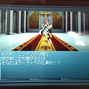 真・女神転生日記:都庁でラーヴァナとヴィシュヌを撃破。よくわからないけど、ロウもカオスも、最終的にすべて殺せばいいんだよな