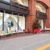 bench art at hanahana street ー 高崎タカシマヤ 展示 ー