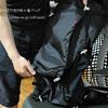 背面メッシュで背中が涼しいバックパック。レインカバー付リュック、Z35 グレゴリー(その2)感想&評価(登山・ハイキング)
