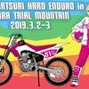 今年はフル参戦!CGCひな祭りハードエンデューロ選手権 in奈良トラにエントリーしました!