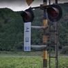 グーグルマップで鉄道撮影スポットを探してみた 山陰本線 玄武洞駅~城崎温泉駅