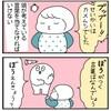 突然はじまる娘の理不尽クイズ【4コマ2本】