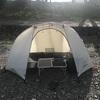 初めてのソロキャンプしたい人の為におすすめの道具紹介