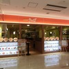【6月26日】SWEET TIME CONCERT in 長町モールカプリチョーザ開催します!