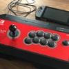 スイッチ対応アーケードスティック『リアルアーケードPro.V HAYABUSA for Nintendo Switch』レビュー。アクションゲーム好きゲーセン世代におすすめコントローラー