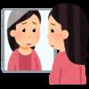 アラフィフダイエットと顔の老化問題