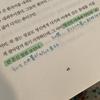 Netflixオリジナルドラマ『キングダム』登場人物・世界観の設定など