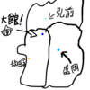 さらばふるさと!秋田県大館市というところ!!
