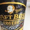 「CRAFT BOSS ブラック」懐かしい味