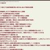 安田純平さん謎深まる ・拉致監禁した筈の組織が知らんと ・5回も拘束され全て無事帰還 続き→