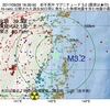 2017年09月29日 18時39分 岩手県沖でM3.2の地震