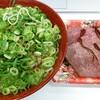 6/14 891日目 特盛・納豆糖質0麺