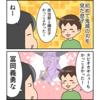 冨岡とタピオカと