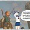【ゼルダ新作】よゐこ濱口さんが日本国内初プレイ!できることがいっぱいで楽しそう!