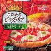 「イオン」の「明治こだわりピッツェリア マルゲリータ」 248ー13円