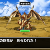 【DQMSL】『竜神王の試練:黄金の巨竜』初見攻略できず。マジックバリアを積んで再挑戦!