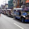 フィリピン 主要交通手段