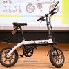 自転車と電動バイクが合体、楽しいハイブリッドバイク「glafit」先行販売スタート