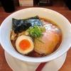 【今週のラーメン1339】 麺や維新 Menya Ishin'n (東京・目黒) 醤油らぁ麺