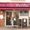 5年ぶりに訪れた三茶のパンケーキ有名店VoiVoiは期待を裏切らない美味しさだった…!