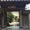 沖田総司のお墓