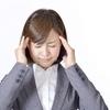 片頭痛の人も、そうでない人も読むべし!?片頭痛の本5選