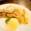 【神戸カフェ】おうちカフェ「MONTANA(モンタナ)」がとってもキュートで素敵だったので紹介する