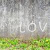 448.愛とは何か