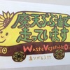映画『祝福(いのり)の海』一先ず完成!~7/25田辺市&7/26和歌山市でお待ちしています