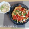 値段が高い??ヨシケイを使ってみた私の口コミ★バリエーションコースのめかじきとカシュ一ナッツのかき油炒め&レタスのふんわりかき玉スープで試してみました。