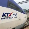 ソウル 龍山駅から「KTX山川」に乗って韓国最西端の街「木浦モッポ」へ