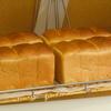 🍀四つ葉ベーカリー 京都京丹後市 天然酵母パン サンドイッチ こんにゃく