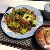 4/8 おうちばんごはん〜漢の豚ホル&せんべい汁定食〜