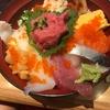 【高コスパ】海幸 〜行列のできるお寿司屋さん〜ばらちらし丼