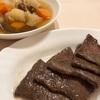 味覇で美味しい野菜スープ